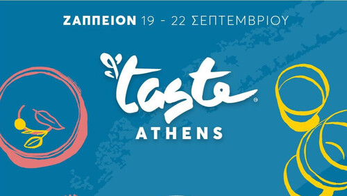 Taste of Athens 2019 (19 - 22 Σεπτεμβρίου, Ζάππειο)